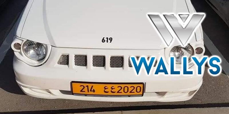 En photos : Une nouvelle Wallys Car pour le marché tunisien