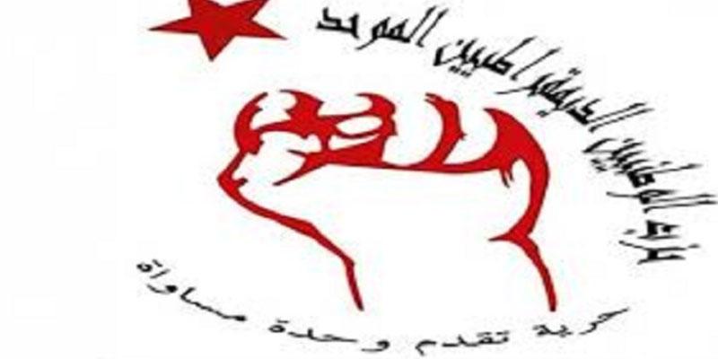حزب الوطد يستنكر زيارة وفد مالي عالمي إلى تونس ويندد