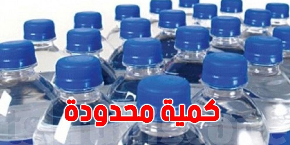 تزويد السوق بالمياه المعدنية لا يزال محدودًا