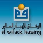 El Wifack Leasing dépose une demande d'agrément pour exercer en tant banque islamique universelle
