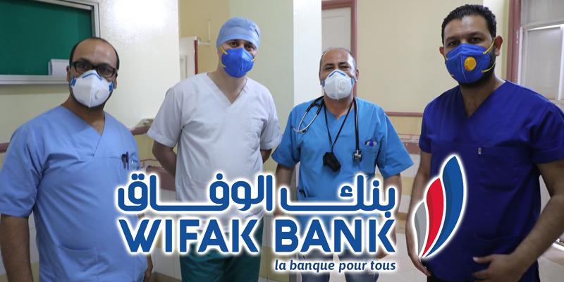 L'esprit de Ramadan au sein de WIFAK BANK, c'est « UN IFTAR POUR NOS SOIGNANTS » !