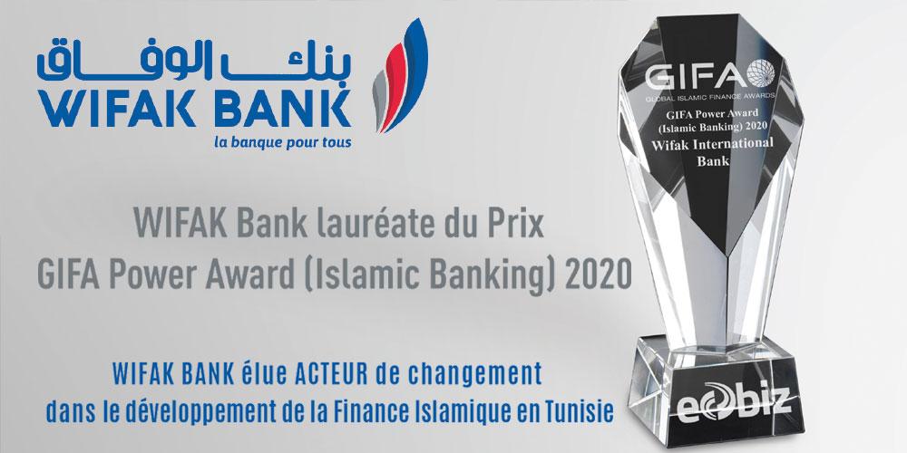 WIFAK Bank Lauréate du Prix GIFA Power Award Islamic Banking  2020