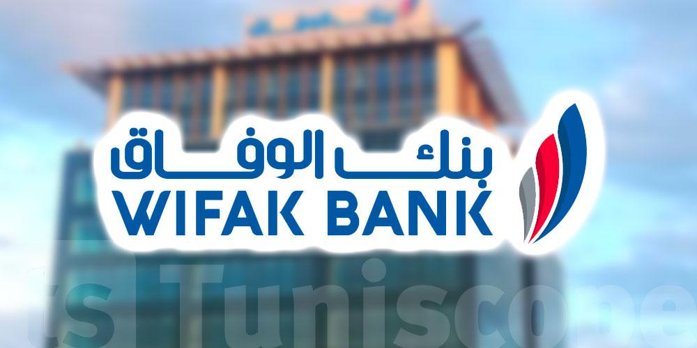 Hausse de 30% des produits d'exploitation bancaires de Wifak Bank
