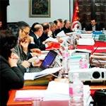 مجلس الوزراء يصادق على قانون الإرهاب