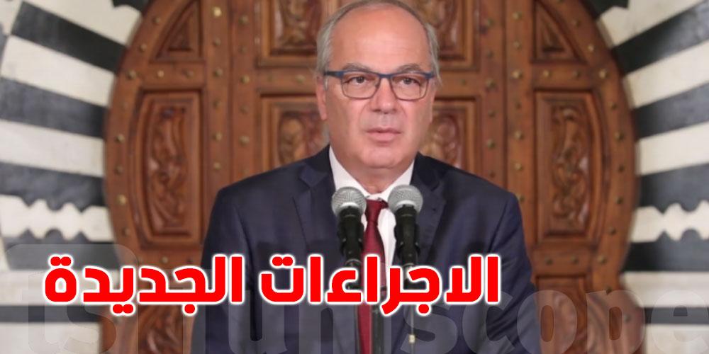 هل سيتم تخفيف إجراءات الحجر الصحي..الهاشمي الوزير يوضّح
