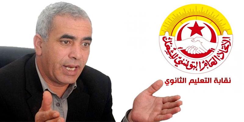 La prochaine année scolaire sera difficile, assure Lassaad Yacoubi