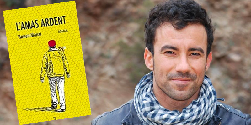 Le Tunisien Yamen Manai finaliste du Prix Orange du Livre en Afrique
