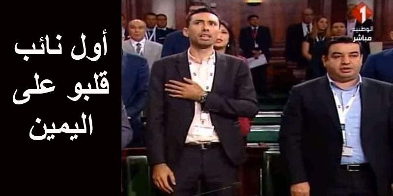 مروان فلفال يثير ضجة بوضع يده على الجانب الأيمن