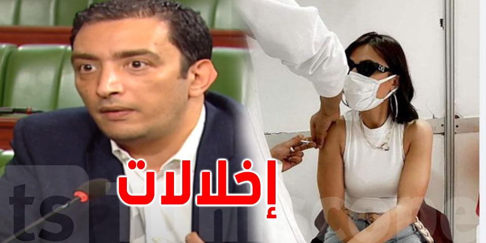 بالفيديو..أين وصلت فضيحة التلقيح في تونس؟ وزير الصحة يرد