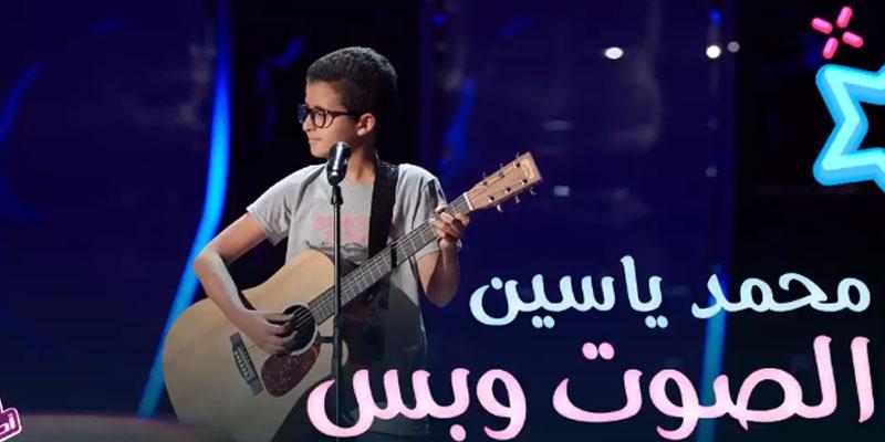 بالفيديو: إبن جربة يتألق في ''ذو فويس''
