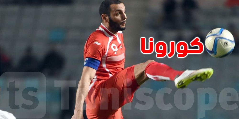 إصابة ياسين الشيخاوي بفيروس كورونا