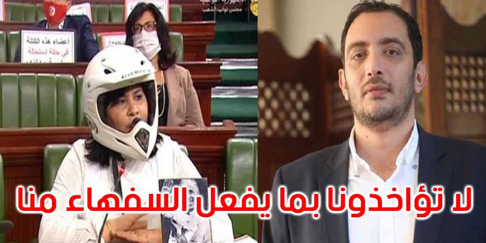 ياسين العياري: خوذة وواقي من الرصاص تحت قبة البرلمان إهانة غير مقبولة للأمن الرئاسي