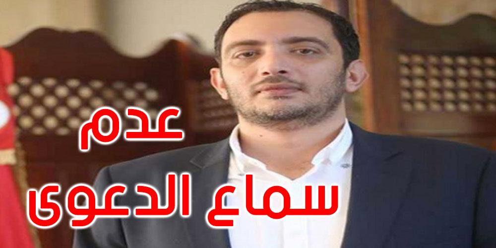 المحكمة العسكرية تقضي بعدم سماع الدعوى في حق ياسين العياري