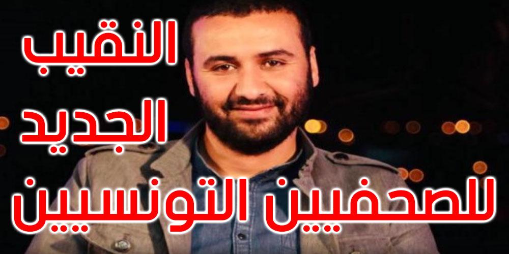 محمد ياسين الجلاصي نقيبا للصحفيين