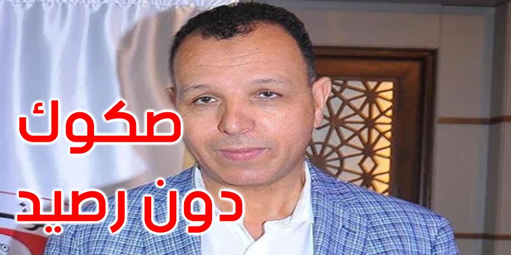 28  سنة سجنا في حقّ عبد السلام اليونسي