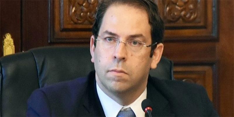 رد فعل يوسف الشاهد على قرار تجميد عضويته بنداء تونس