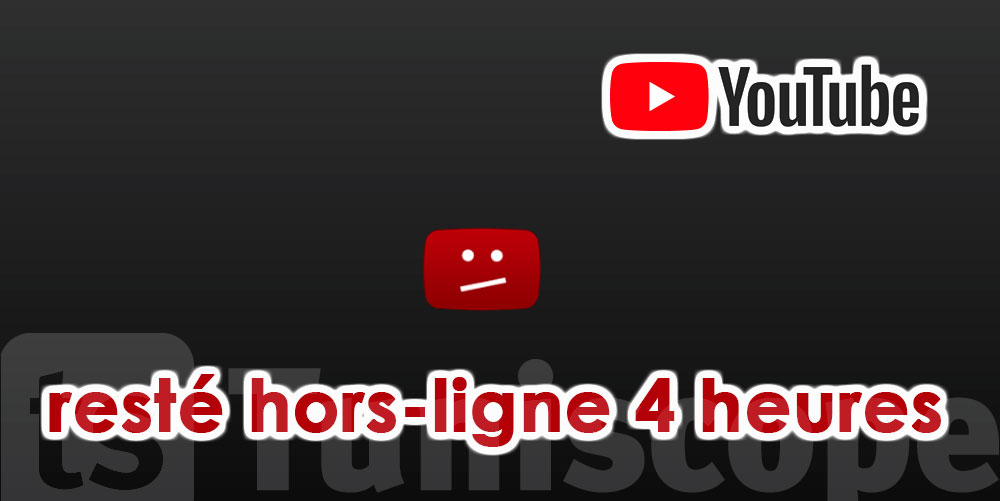 YouTube victime d'une panne majeure