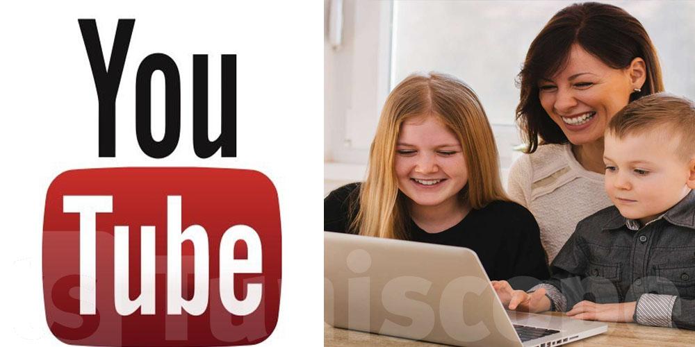 Des comptes YouTube avec contrôle parental ?