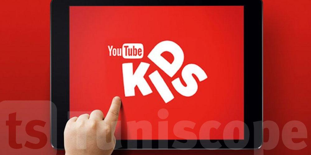 L'ANSI recommande l'installation de YouTube Kids