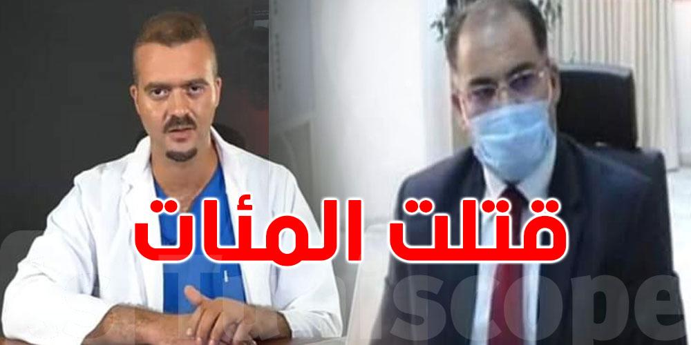 الدكتور زكرياء بوقرة لوالي القيروان: ''لن أنسـاك''
