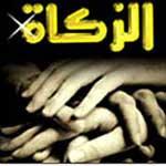 Tunisie : Zakat El-Fitr fixée à 1 350 millimes