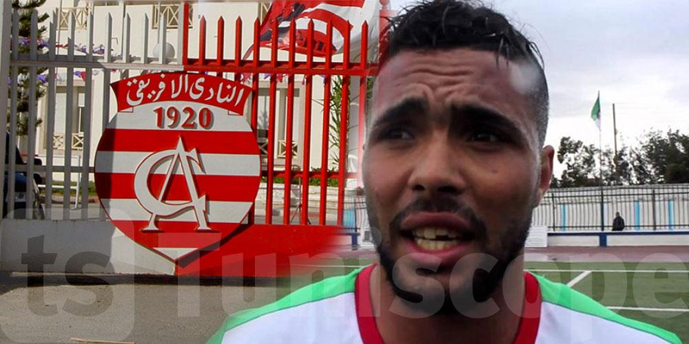 لاعب الإفريقي شريف الوزاني في الرجيش على سبيل الإعارة