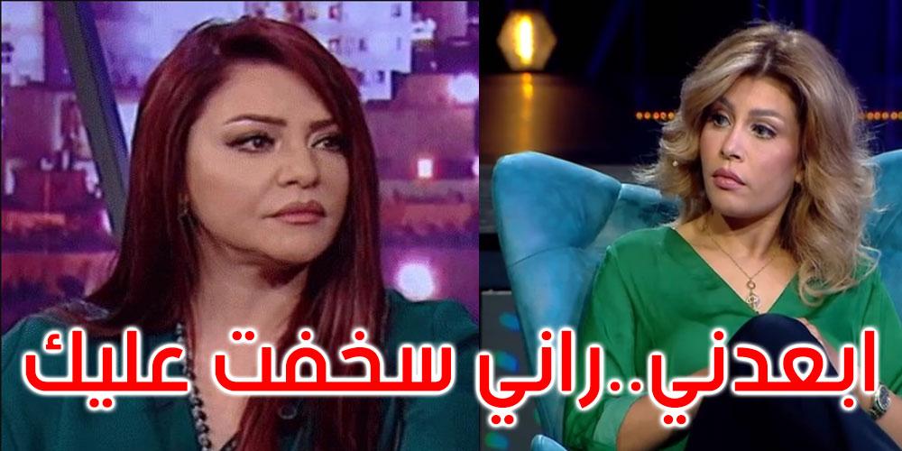 بالفيديو: هكذا ردت زازا على بية الزردي