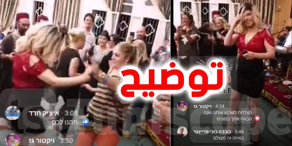 زازا توضّح حقيقة غنائها في حفل للإسرائليين