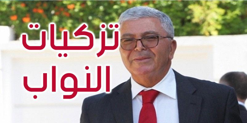 بالأسماء، قائمة المزكّين للمرشح للرئاسية عبد الكريم الزبيدي