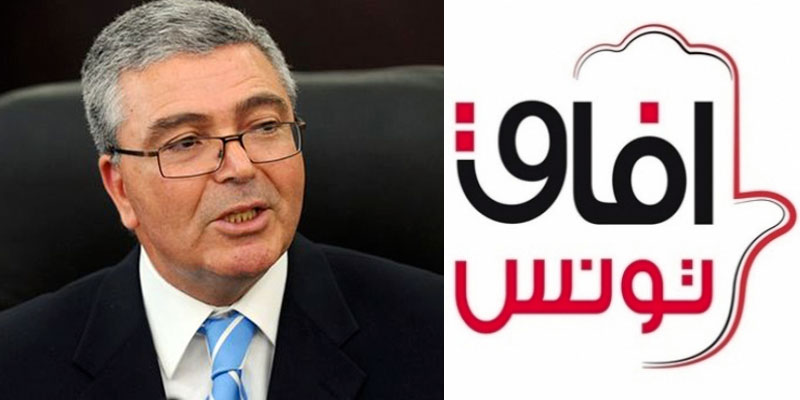 Afek Soutient la candidature d'Abdelkrim Zbidi