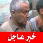 غرفة عمليات ثوار ليبيا تؤكد اختطافها رئيس الحكومة