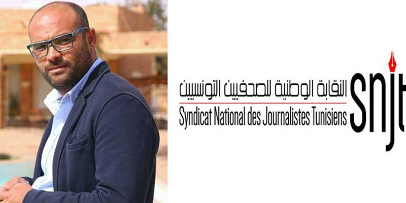 Le journaliste Zied Dabbar vice président de la Fédération Africaine des journalistes<