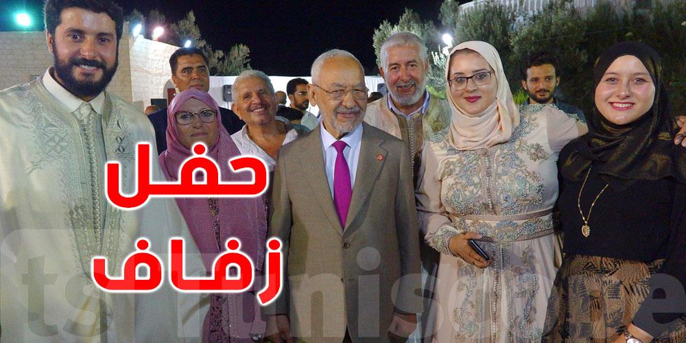 بالصور: الغنوشي في حفل زفاف...وصفحة حركة النهضة تُشارك الحدث