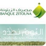 2ème version Banquezitouna.com : le démarrage effectif de la banque