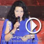 En vidéo : Zohra Lajnef au Festival de Carthage