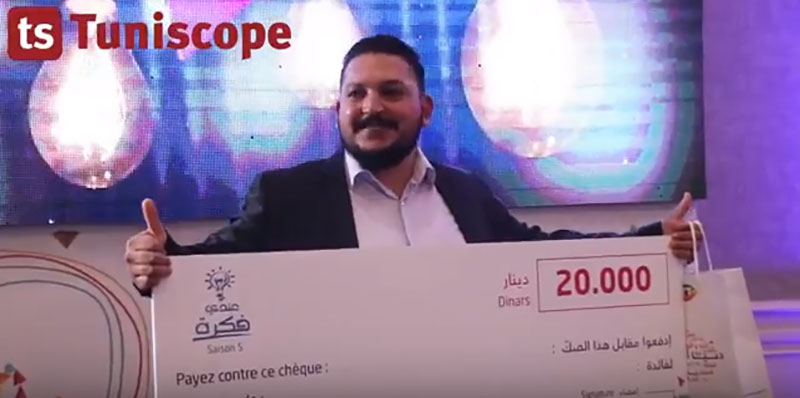 En vidéo: Meher Khelifi remporte Andi Fekra avec son projet A7Mini