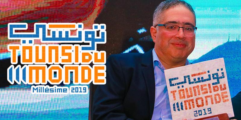 Hatem Zaag, 1er prix Catégorie Sciences & recherche aux Tounsi Du Monde