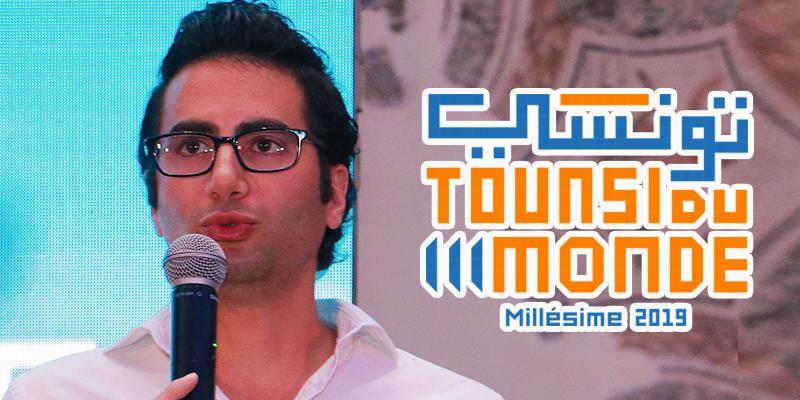 Maher Dammak, 1er prix Catégorie Business aux Tounsi Du Monde