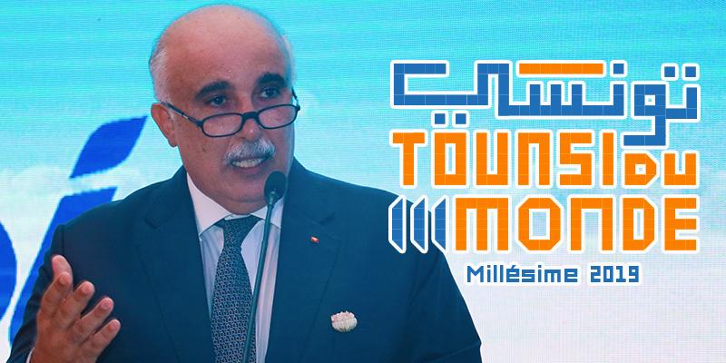 Allocution de M. Raouf EL May - Assesseur à l'ARP en charge des TRE