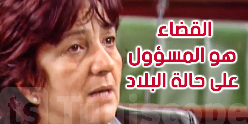 سامية عبو متأثرة : القضاء هو المسؤول على حالة البلاد