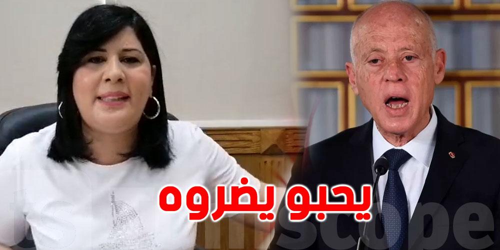 بالفيديو: عبير موسي ''رئيس الجمهورية يستبله فينا''