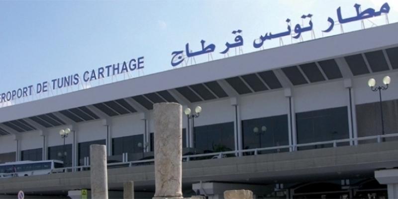 بالفيديو : وصول المنتخب الوطني  إلى مطار تونس قرطاج