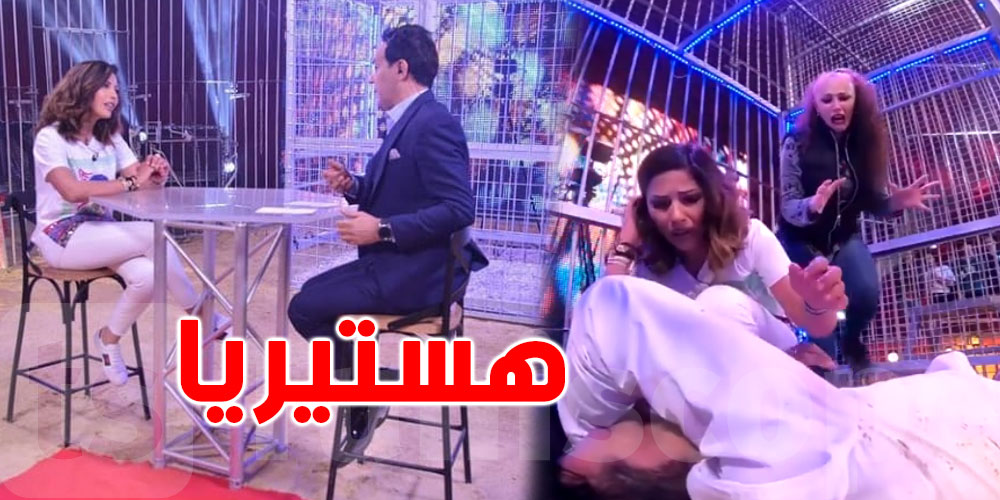 بالفيديو..خولة سليماني تبكي وتنفعل في ''السيرك''