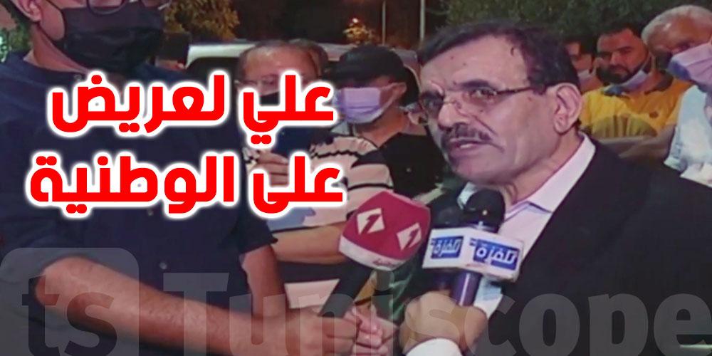 بالفيديو : علي لعريض مباشر على الوطنية