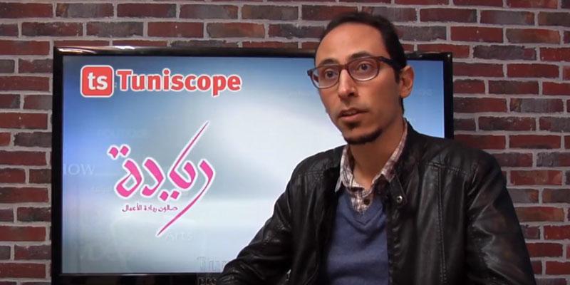 En vidéo : Tous les détails sur la participation de M. Ayoub Kallel au Salon de l'Entrepreneuriat Riyeda