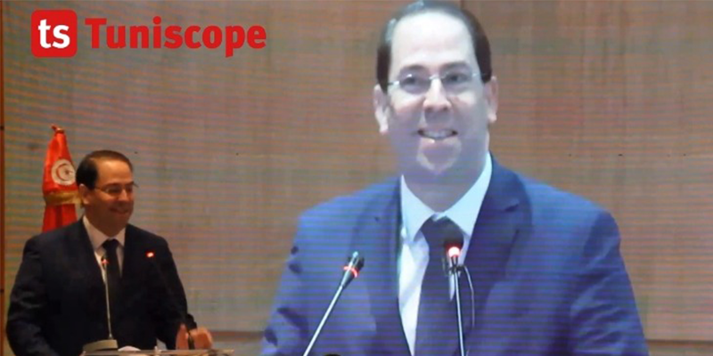 Ouverture du Congrès Le Bien Vivre Ensemble par M. Youssef Chahed