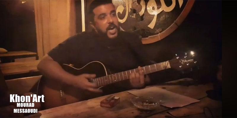 بالفيديو، أغنية ساخرة من المترشحين للرئاسة تلقى رواجا بين التونسيين