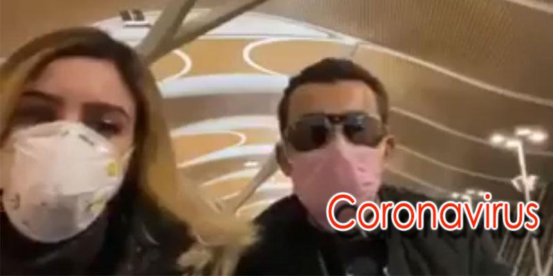 En vidéo: Coronavirus, des Tunisiens en Chine lancent un cri de détresse