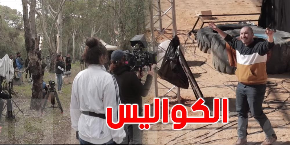 بالفيديو.. كواليس تصوير ''كان يا ماكانش''