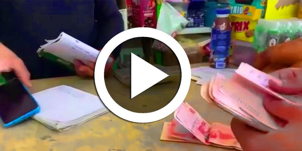 حملة : فسخ الكريدي عند العطار من تونسين بالخارج